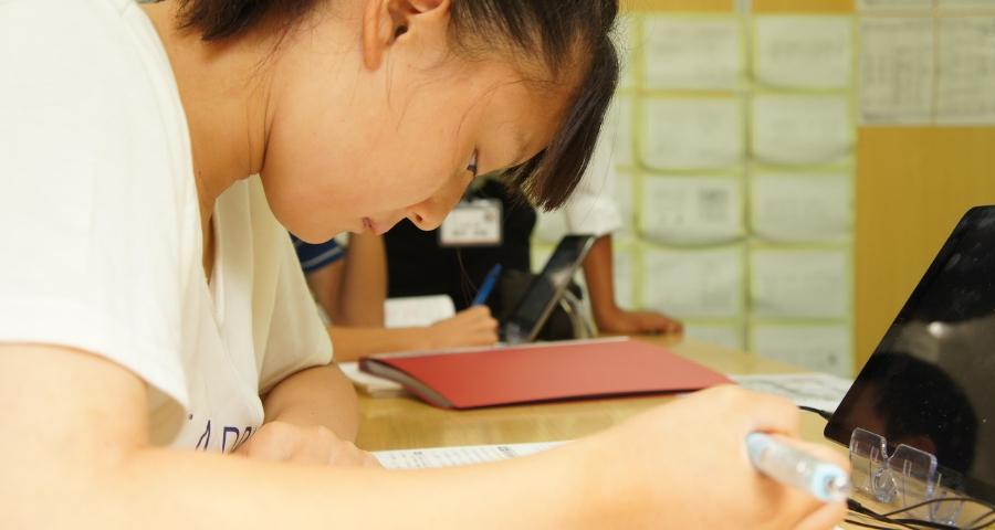 茅ヶ崎で勉強量No.1を目指す個別指導塾